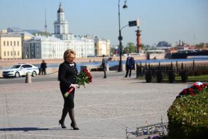 St. Petersburg Celebrates City Day