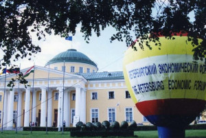 В этот день начал работу первый Петербургский международный экономический форум