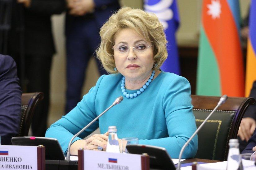 Валентина Матвиенко: Межпарламентское взаимодействие имеет огромное значение для развития международного права