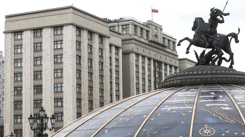 Российские парламентарии предложили внести в новый КоАП наказание за негуманное обращение с животными