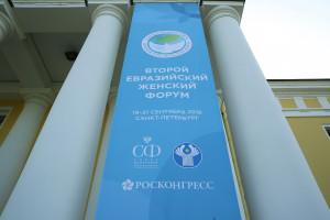 Секретариат Совета МПА СНГ и Фонд Росконгресс договорились о проведении международных мероприятий