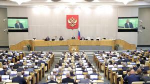 Российские депутаты приняли законопроекты, направленные на развитие туризма и увеличение экспорта отечественной продукции
