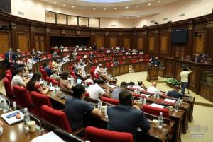 Национальное Собрание Республики Армения завершило работу внеочередной сессии