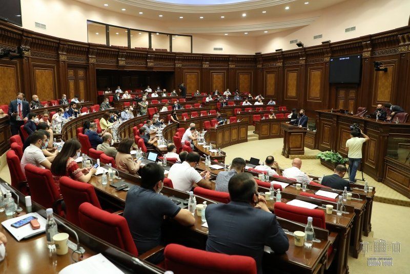 National Assembly of Republic of Armenia Closes Extraordinary Session