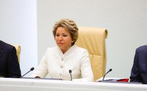 Валентина Матвиенко подвела итоги работы верхней палаты российского парламента в период весенней сессии