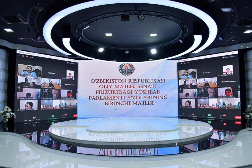 В Республике Узбекистан состоялось первое заседание Молодежного парламента