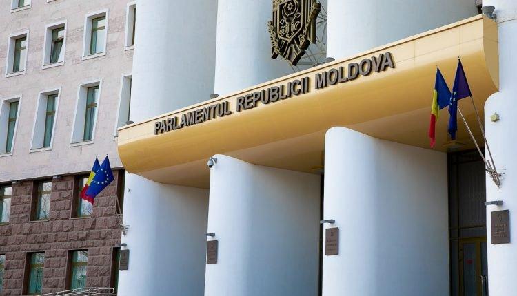 Подведены итоги деятельности комиссий Парламента Республики Молдова в ходе весенней сессии