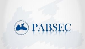 Республика Молдова принимает председательство в Парламентской ассамблее Черноморского экономического сотрудничества