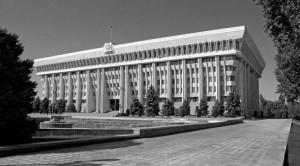 Kyrgyz Republic Mourns Victims of Coronavirus Infection