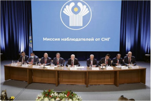 CIS Observer Mission Drew Outcomes of Monitoring of Presidential Elections in Republic of Belarus