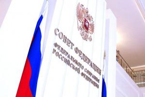 Российские сенаторы приняли участие в заседании Комиссии ПАСЕ по вопросам равенства и недопущения дискриминации
