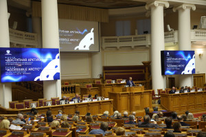 В Таврическом дворце проходит Первый международный арктический медиа-конгресс и форум «Доступная Арктика»