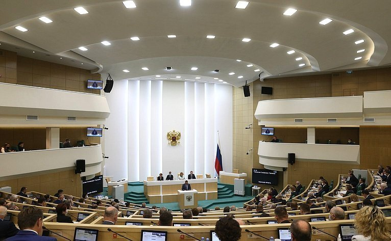 Federation Council of Federal Assembly of Russian Federation Adopted Amendments to Several Laws and Codes