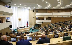 Российские сенаторы приняли изменения в ряд федеральных законов