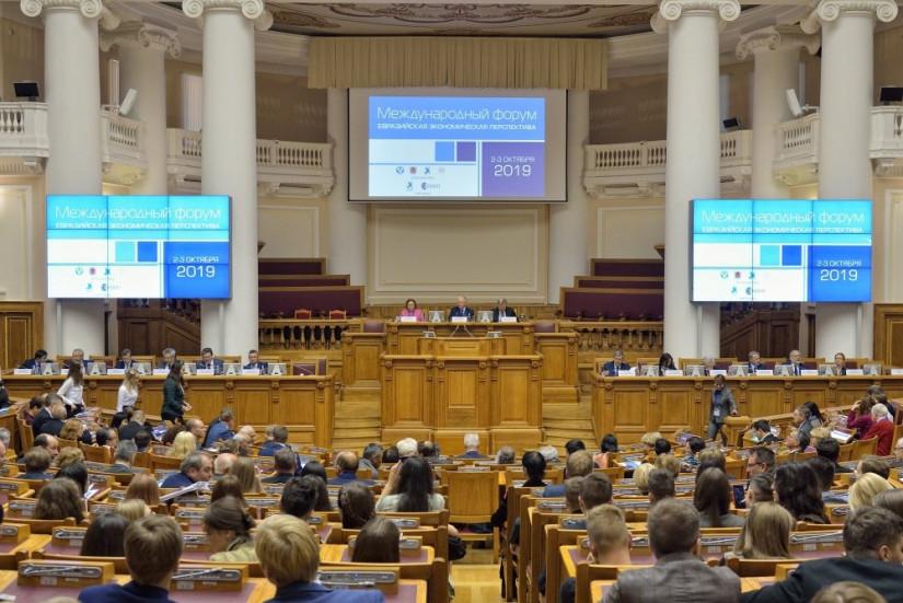 В Санкт-Петербурге пройдет осенняя сессия Международного форума «Евразийская экономическая перспектива»