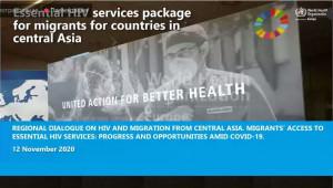 Международные эксперты обсудили меры противодействия распространению ВИЧ в контексте миграции