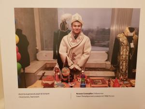 Лучшие работы студенческого фотоконкурса «Петербург — в мире, мир — в Петербурге...» представлены в Таврическом дворце
