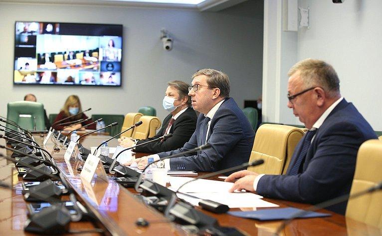 Российские сенаторы обсудили вопросы повышения эффективности землепользования