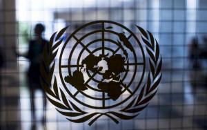 Стартовала международная конференция по защите прав жертв терроризма