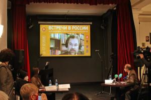 Второй этап XXII Международного театрального фестиваля стран СНГ и Балтии «Встречи в России» пройдет в смешанном формате