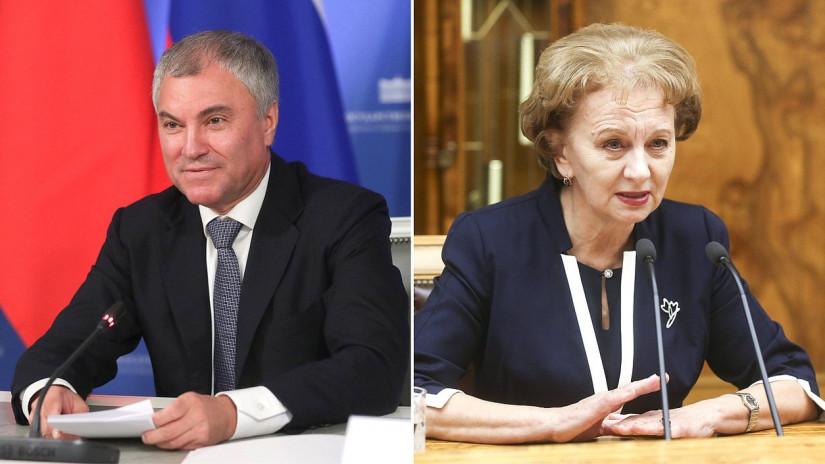Вячеслав Володин и Зинаида Гречаный обсудили дальнейшее взаимодействие