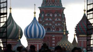 Главы обеих палат парламента вошли в состав Государственного совета Российской Федерации