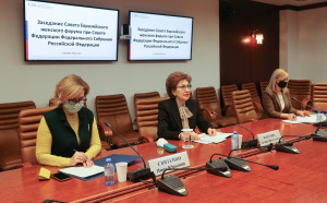 New Projects of Eurasian Women's Forum Presented in Moscow