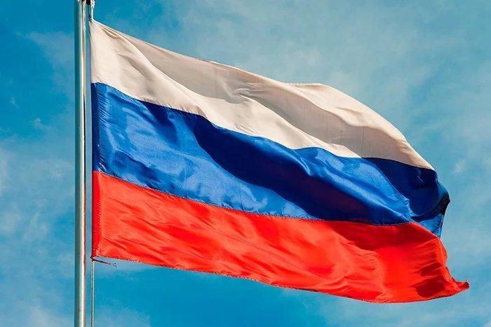 12 June – Russia Day