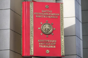 Kyrgyz Republic celebrates Constitution Day