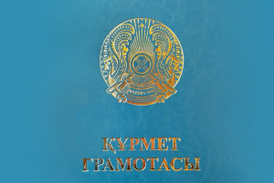 Askhat Nuskabaj Awarded Certificate of Merit of Speaker of Senate of Parliament of Republic of Kazakhstan