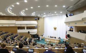 Совет Федерации Федерального Собрания Российской Федерации провел 497-е заседание