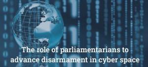 Эксперты обсудили роль парламентариев в обеспечении кибербезопасности