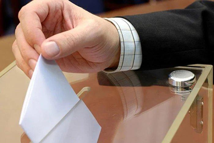 Сегодня отмечается Всемирный день выборов