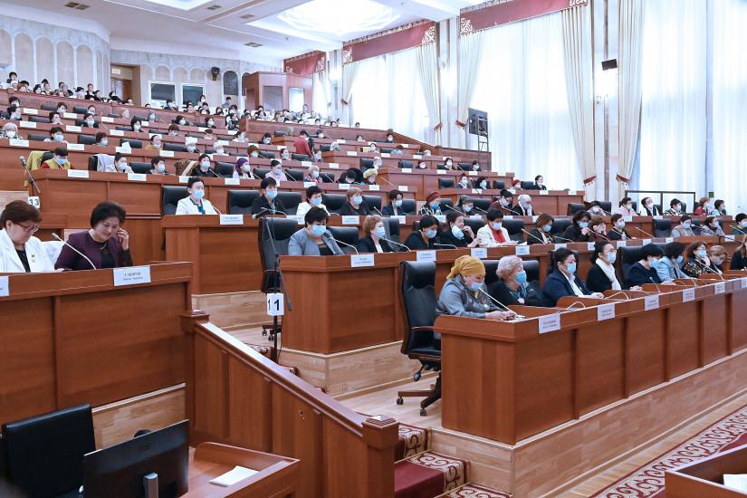 В Жогорку Кенеше прошел Форум женщин Кыргызской Республики