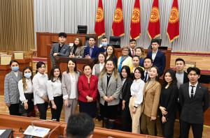 В Жогорку Кенеше Кыргызстана прошел Молодежный форум «Единение! Просвещение! Созидание!»