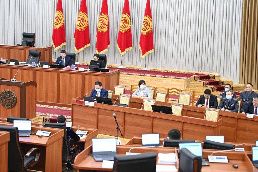Members of Jogorku Kenesh Strengthened Legislation on Crime Prevention