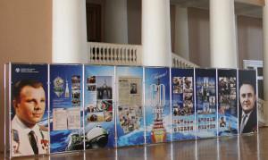 В Таврическом дворце открылась выставка ко Дню космонавтики