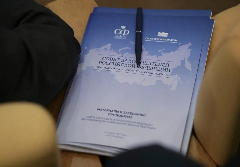 В Таврическом дворце прошло заседание Президиума Совета законодателей Российской Федерации