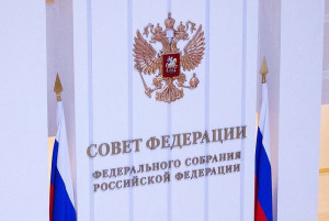 Russian Electoral Legislation Harmonized with Amendments to Constitution