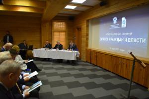 Участники международной конференции по вопросам наблюдения за выборами подвели итоги двухдневной работы