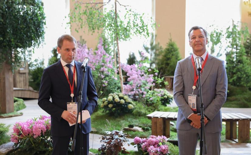 В Таврическом дворце открылся IX Невский международный экологический конгресс