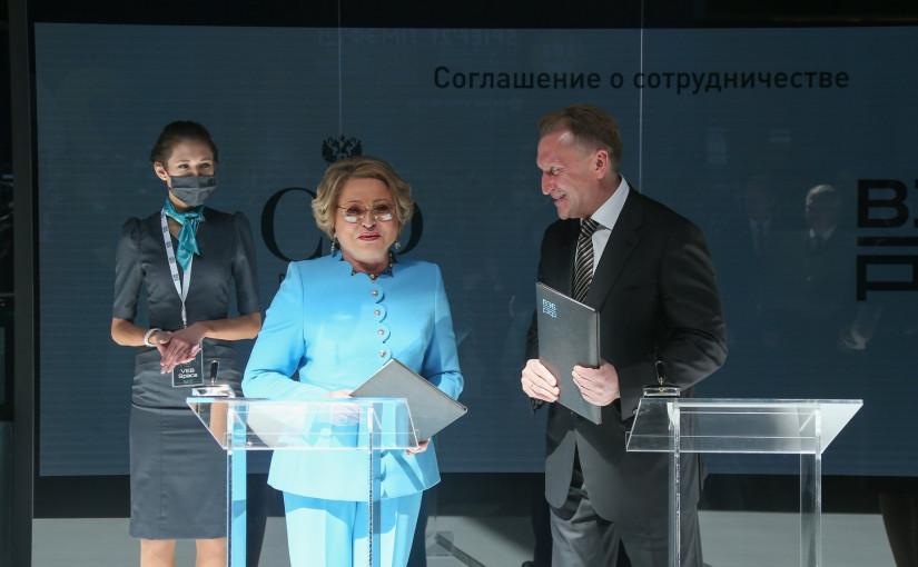 Валентина Матвиенко на полях ПМЭФ рассказала о запланированных на ближайшее время крупных международных конференциях