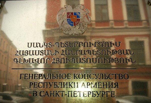 На внеочередных выборах в Национальное Собрание Республики Армения началось электронное голосование