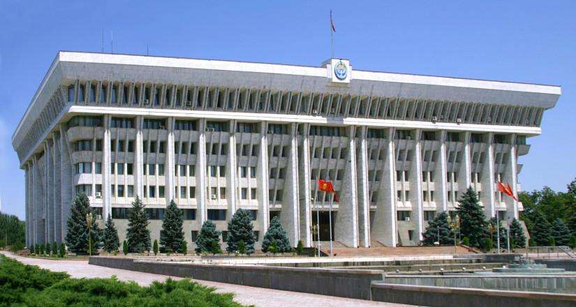Жогорку Кенеш Кыргызской Республики принял закон об аудиторской деятельности