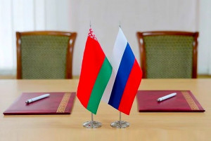 Eighth Forum of Russian and Belarusian Regions to Focus on Scientific and Technical Cooperation Between Two Countries in Era of Digitalization