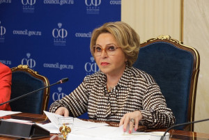 Third Eurasian Womens Forum to Focus on Global Mission of Women in New Reality