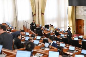 Парламент Кыргызской Республики одобрил проекты новых кодексов