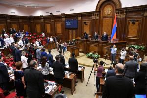 Парламент Республики Армения провел первое заседание в новом составе