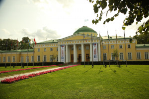 Международный туристический форум TRAVEL HUB «СОДРУЖЕСТВО» пройдет в штаб-квартире МПА СНГ 10-11 ноября