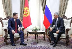 Вячеслав Володин и Талант Мамытов обсудили вопросы развития межпарламентских отношений